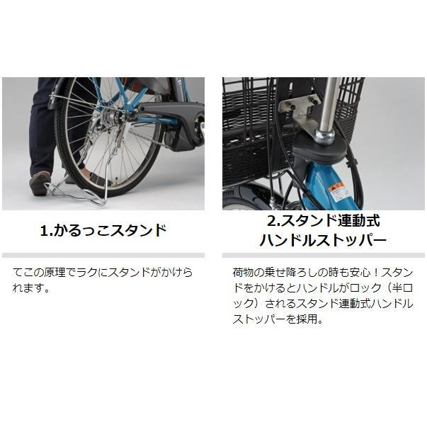 PAS WithDX ソリッドグレー パスウィズ ウィズDX 26型 2021年モデル ヤマハ YAMAHA PA26WDX 電動自転車 電動アシスト自転車|marutomiauto|04