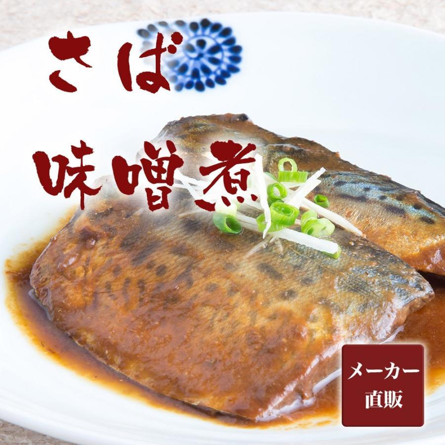 さば 味噌煮 marutoyosyokuhinn