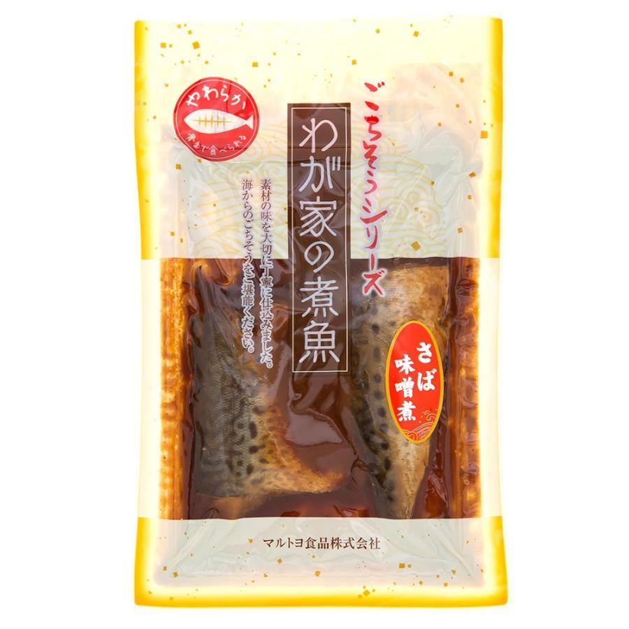 さば 味噌煮 marutoyosyokuhinn 03