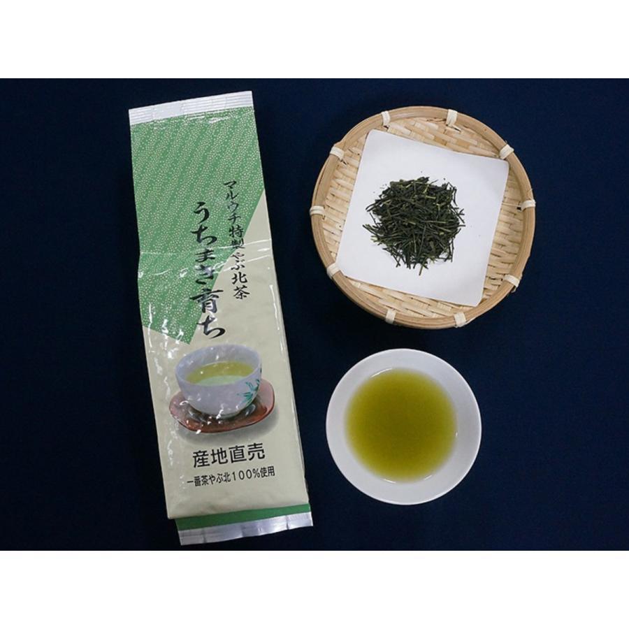 農家直売 やぶきた一番茶100% 静岡本山茶 うちまき育ち 200g|maruuchi