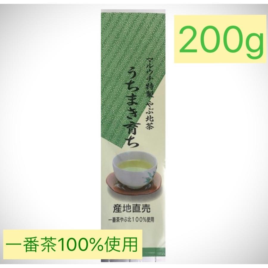 農家直売 やぶきた一番茶100% 静岡本山茶 うちまき育ち 200g|maruuchi|05
