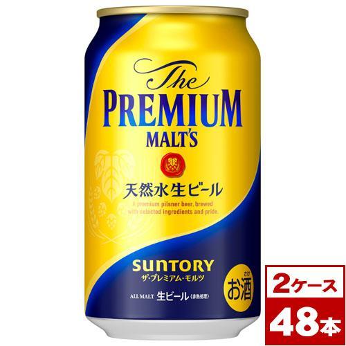 サントリー ザ・プレミアム・モルツ 350ml缶×48本(2箱PPバンド固定)|maruwine