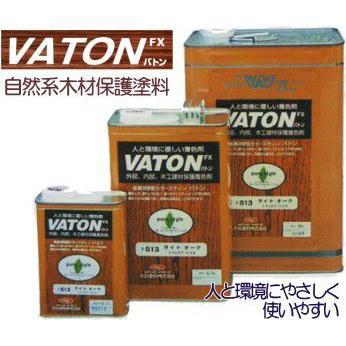 バトン VATON 大谷塗料 フロアー 半ツヤ 16L
