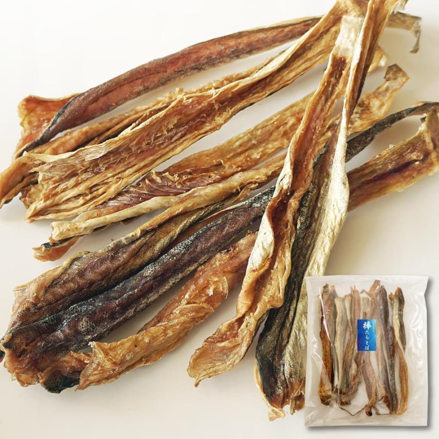 鱈とば 棒たら 200g 北海道産 助宗鱈 棒タラ 鱈トバ 珍味 おつまみ 鱈素干し NEW 早割クーポン
