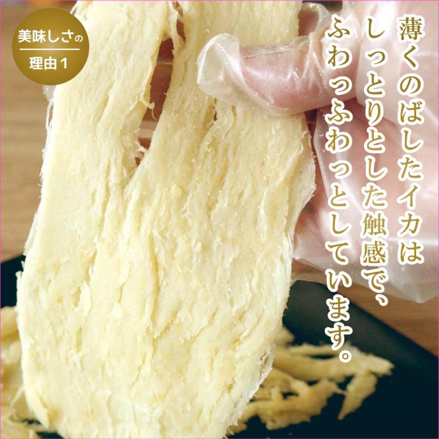 珍味 おつまみ チーズ 濃厚チーズイカ 110g のしいか チーズ さきいか まろやか 子供 おやつ 新食感 maruyuugyogyoubu 03