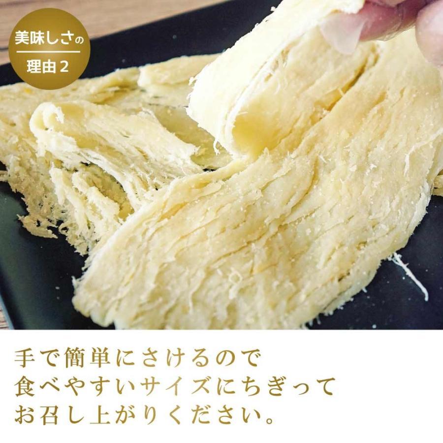 珍味 おつまみ チーズ 濃厚チーズイカ 110g のしいか チーズ さきいか まろやか 子供 おやつ 新食感 maruyuugyogyoubu 04
