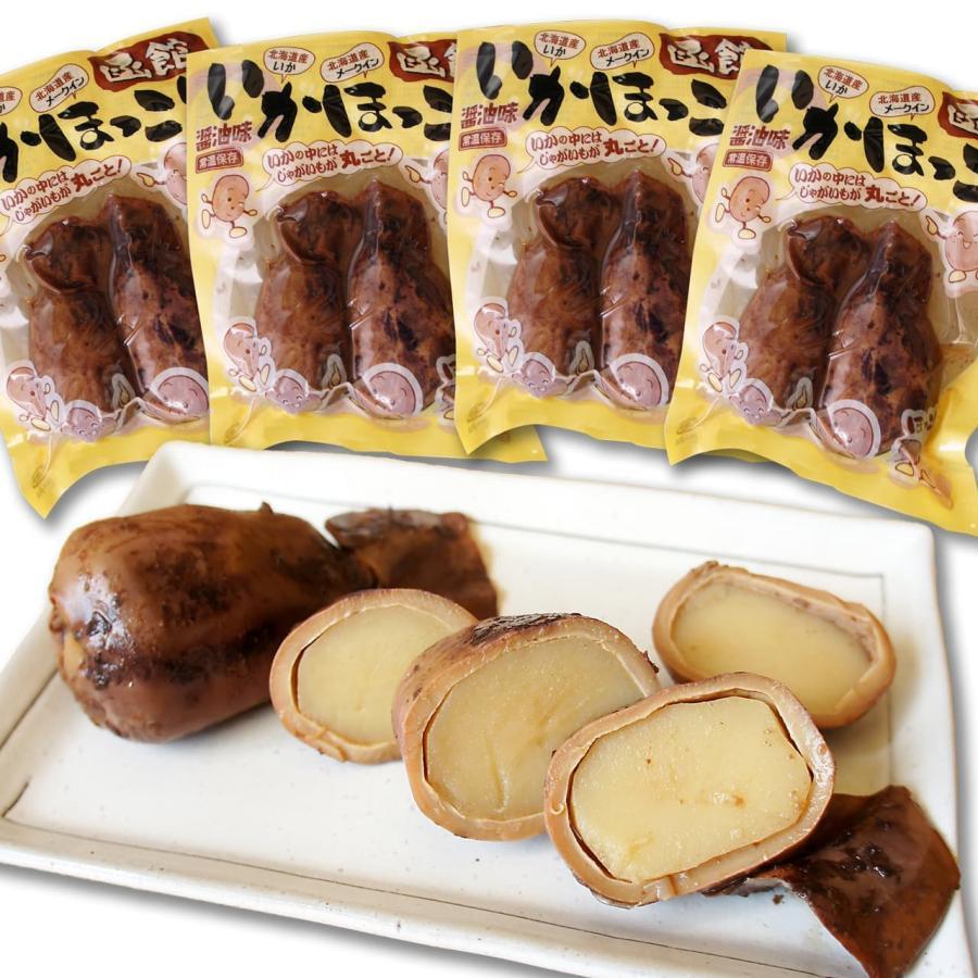 いかめし いかほっこり 8尾 じゃがいものイカ飯 函館 ご当地グルメ 常温保存で食べたいときにチンするだけ|maruyuugyogyoubu