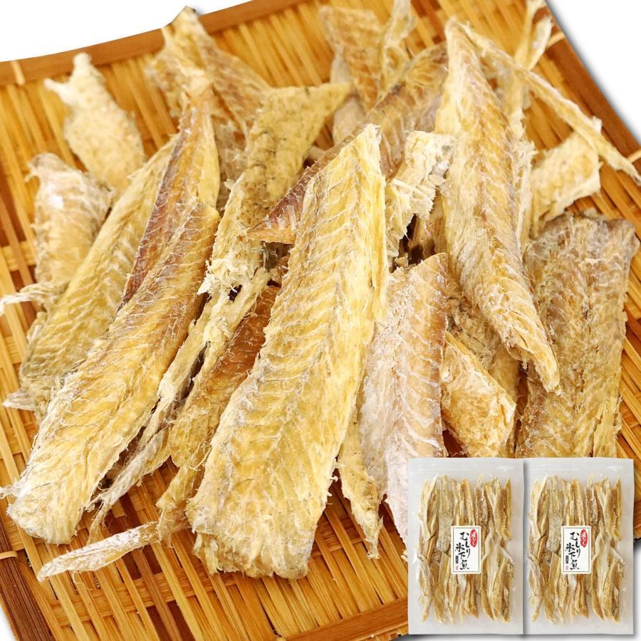 バーゲンセール 受注生産品 むき氷下魚 こまい 90g×2袋 北海道産 おつまみ むき身 コマイ 珍味