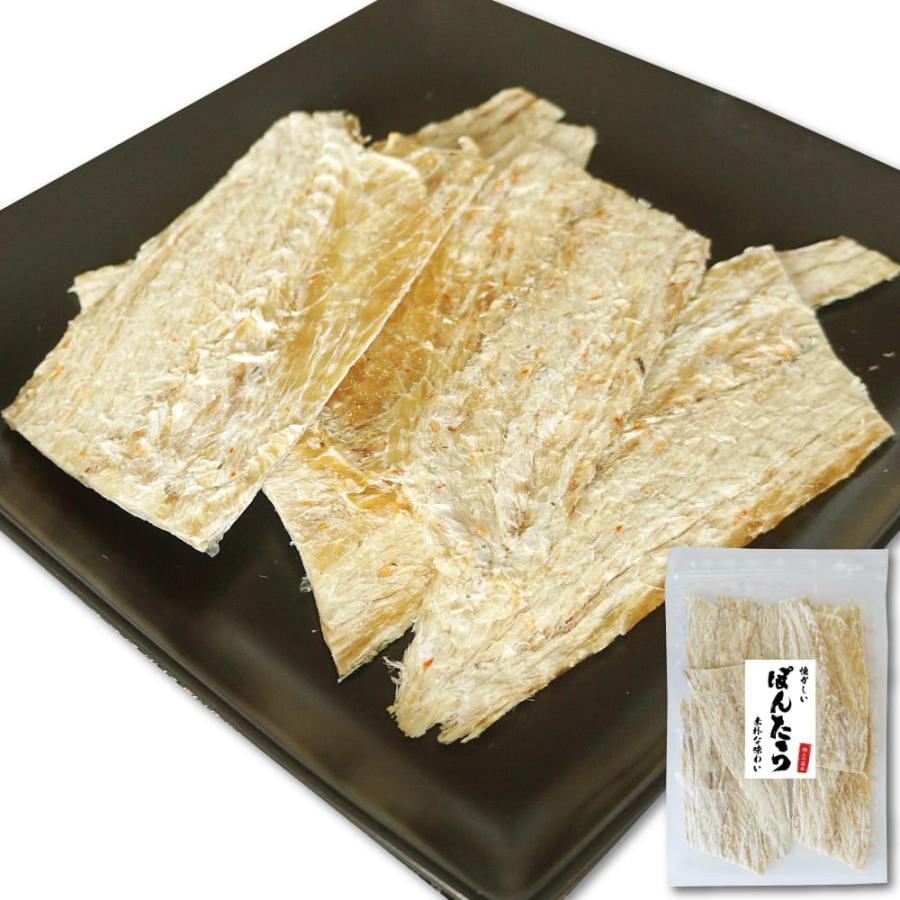 ぽん鱈 ぽんたら 100g たら 春の新作 珍味 素朴な味わい 昔懐かしい マーケット 干し鱈 北海道産