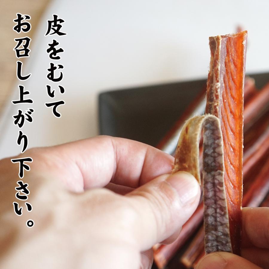 珍味 おつまみ 鮭とば 180g 無添加 無着色 天然鮭と塩だけで作りました 北海道産 秋鮭 トバ|maruyuugyogyoubu|04