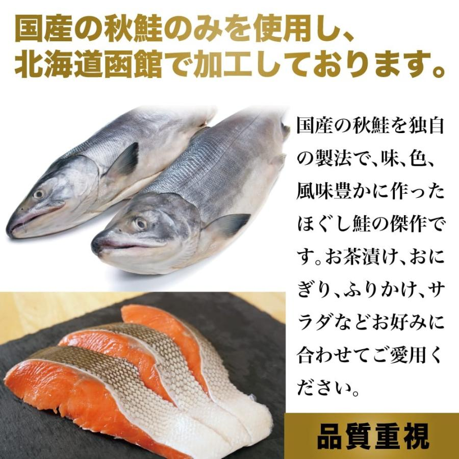 鮭フレーク 1キロ 鮭 ほぐし メガ盛り 業務用 常温保存 maruyuugyogyoubu 02