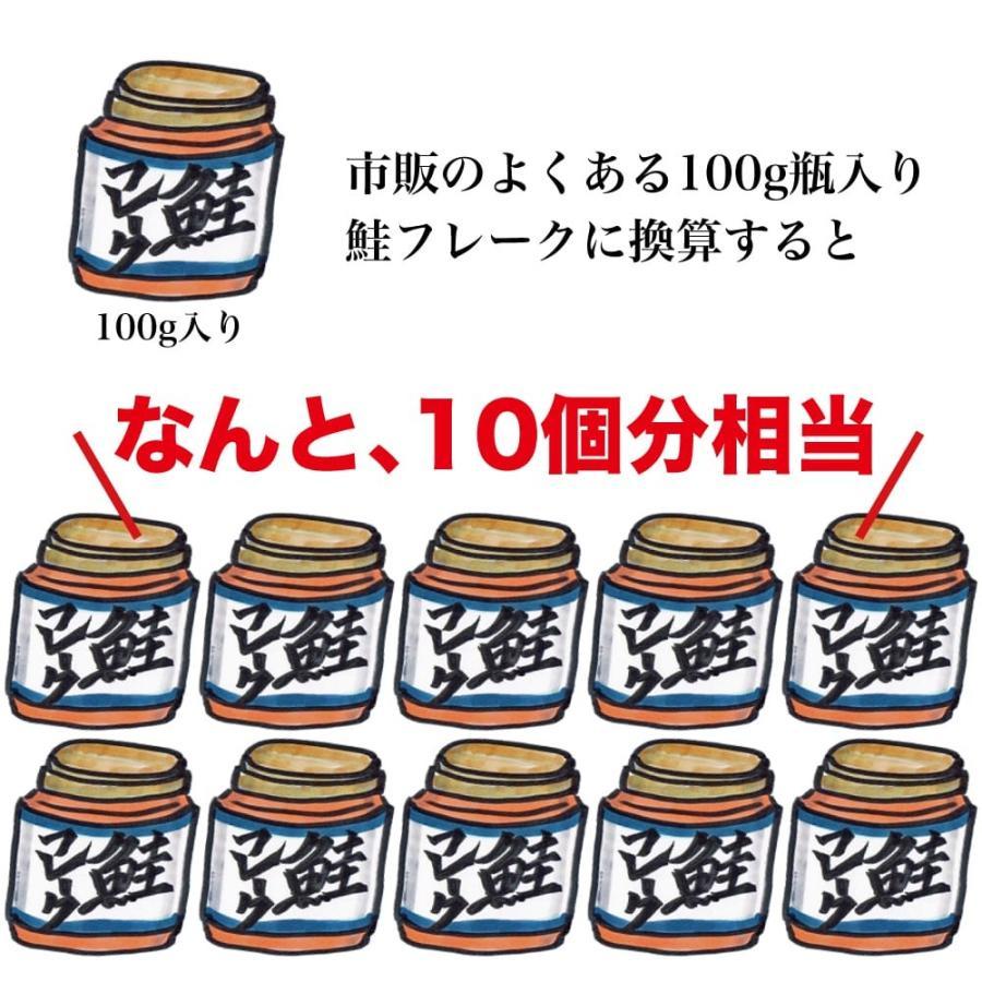 鮭フレーク 1キロ 鮭 ほぐし メガ盛り 業務用 常温保存 maruyuugyogyoubu 04