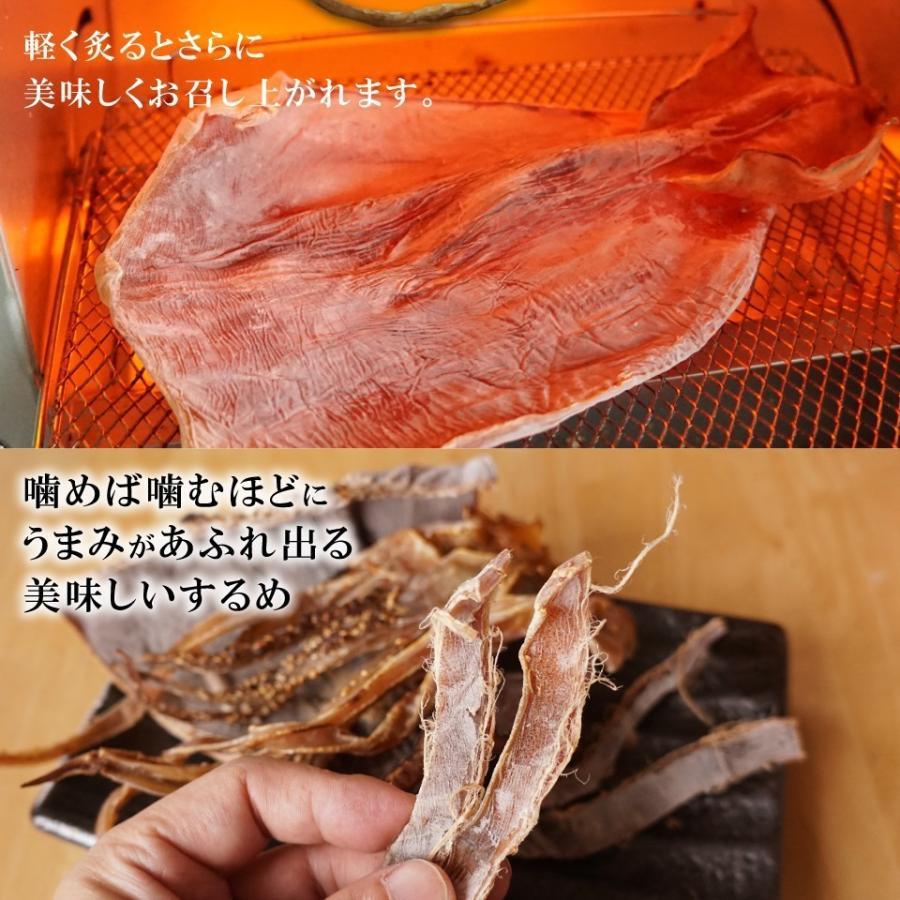 北海道産 するめ 驚きの超特大 100g前後×2枚 スルメイカ 無添加 珍味 おつまみ 北海道産 イカ|maruyuugyogyoubu|07