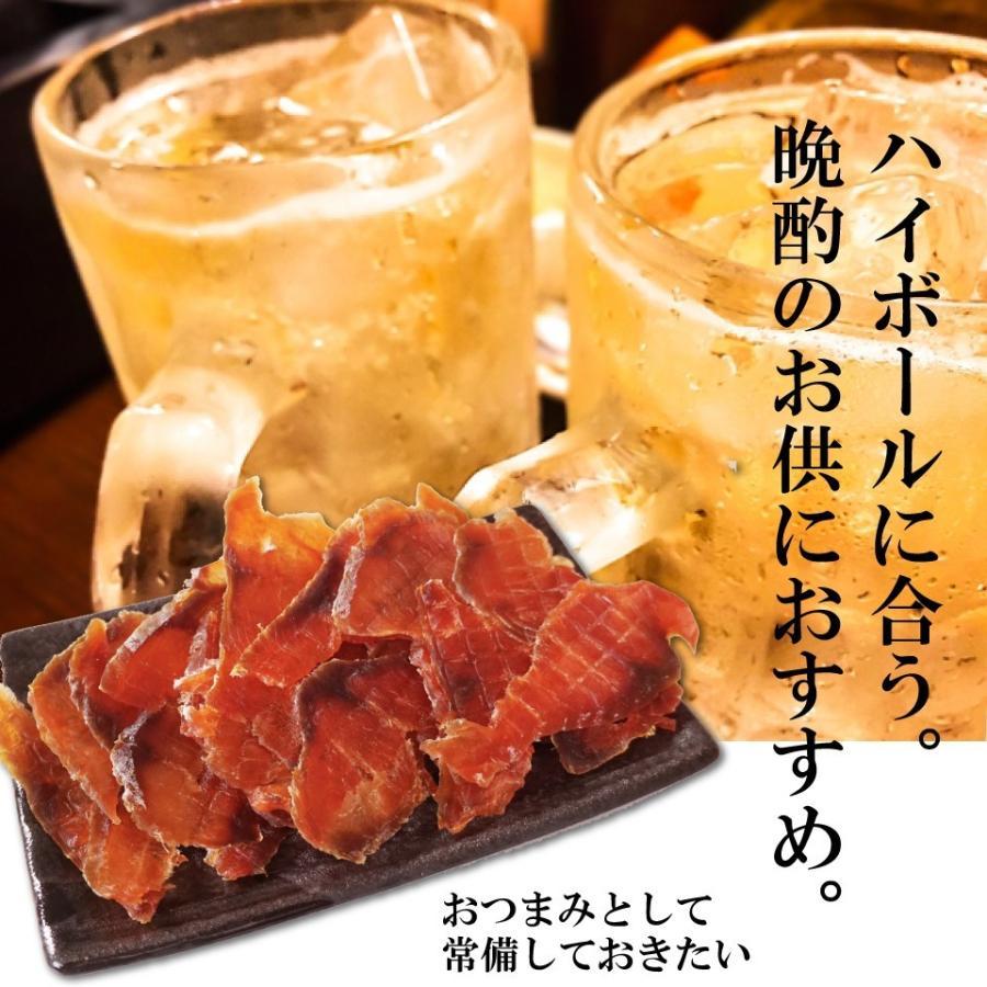 珍味 おつまみ 鮭とば イチロー 600g 鮭の旨みがぎゅぎゅぎゅーっと詰まった鮭トバ|maruyuugyogyoubu|05