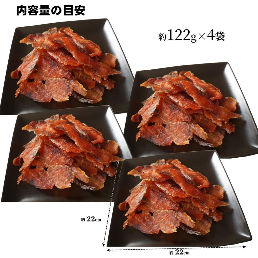 珍味 おつまみ 鮭とば イチロー 600g 鮭の旨みがぎゅぎゅぎゅーっと詰まった鮭トバ|maruyuugyogyoubu|07