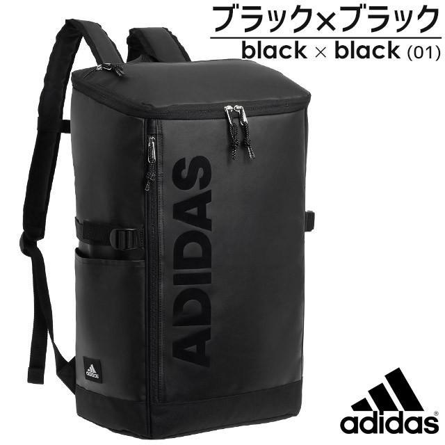 アディダス adidas リュック 通学 ボックス型 スクエア 30リットル 大容量 スクールバッグ 通学リュック 62792|maruzen-bag|02