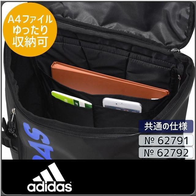 アディダス adidas リュック 通学 ボックス型 スクエア 30リットル 大容量 スクールバッグ 通学リュック 62792|maruzen-bag|11