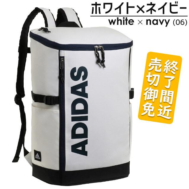 アディダス adidas リュック 通学 ボックス型 スクエア 30リットル 大容量 スクールバッグ 通学リュック 62792|maruzen-bag|04