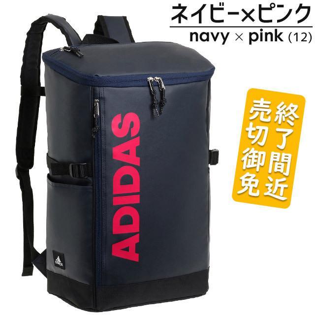 アディダス adidas リュック 通学 ボックス型 スクエア 30リットル 大容量 スクールバッグ 通学リュック 62792|maruzen-bag|05