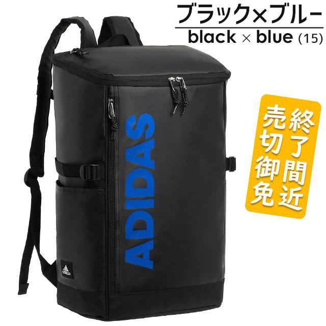 アディダス adidas リュック 通学 ボックス型 スクエア 30リットル 大容量 スクールバッグ 通学リュック 62792|maruzen-bag|06