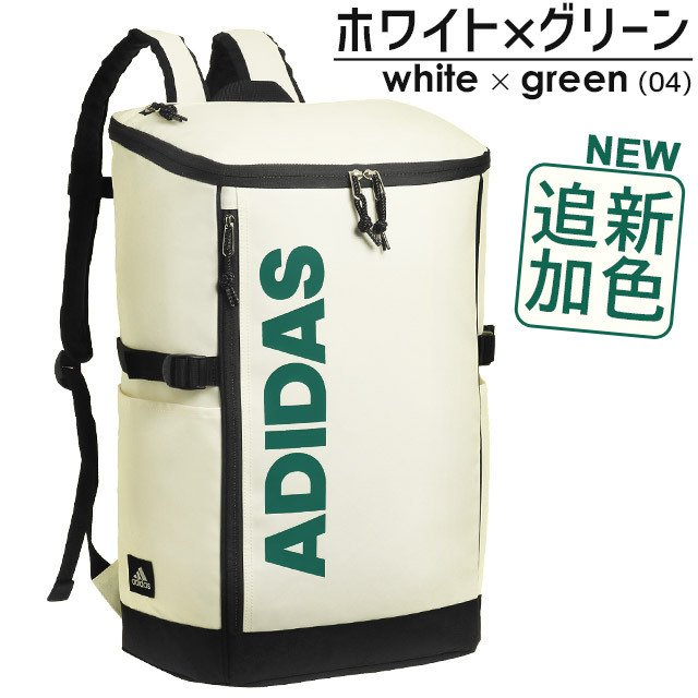 アディダス adidas リュック 通学 ボックス型 スクエア 30リットル 大容量 スクールバッグ 通学リュック 62792|maruzen-bag|07