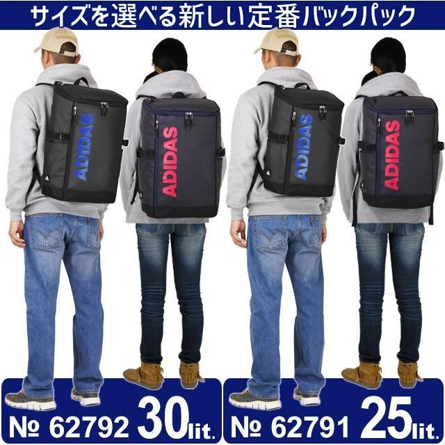 アディダス adidas リュック 通学 ボックス型 スクエア 30リットル 大容量 スクールバッグ 通学リュック 62792|maruzen-bag|08