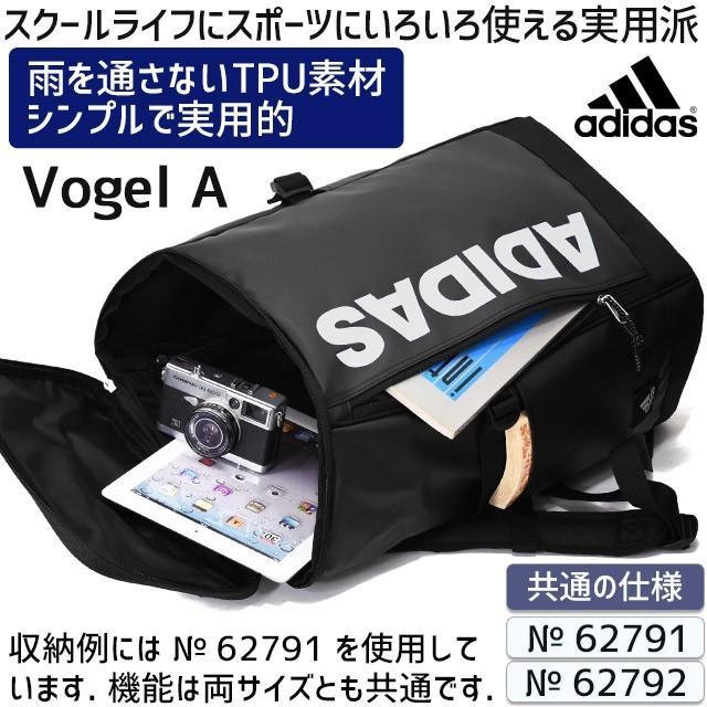 アディダス adidas リュック 通学 ボックス型 スクエア 30リットル 大容量 スクールバッグ 通学リュック 62792|maruzen-bag|09