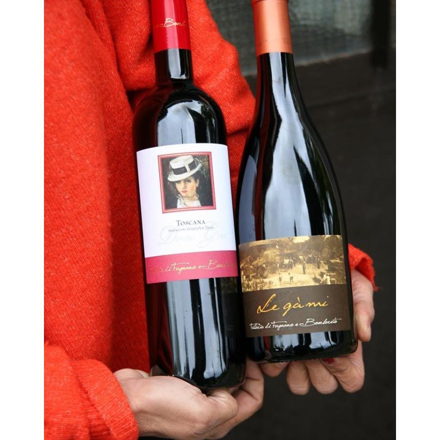フニャーノ トスカーナ ロッソ ドンナ ジーナ 2015 サンジョヴェーゼ 100% ミディアムボディ 赤ワイン 750ml|marwell|04