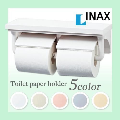 CF-AA64 INAX イナックス LIXIL リクシル 新着 棚付2連紙巻器 メイルオーダー トイレットペーパーホルダー インテリアリモコン対応紙巻器 CFAA64 アクセサリー