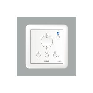 オーデリック コントローラー 【LC 611】 店舗・施設用照明 テクニカルライト 【LC611】