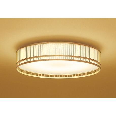 オーデリック 和 【OL 291 128BC】 住宅用照明 インテリア 和 【OL291128BC】