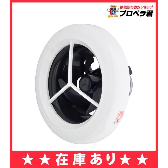 あすつく 三菱 換気扇 V-08PC7 格安 価格でご提供いたします 定番キャンバス ロスナイ V-08PC6の後継品 V08PC7 パイプ用ファン 排気用