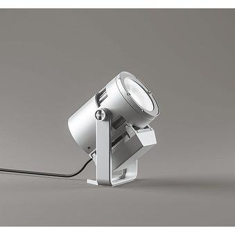 オーデリック スポットライト 【XG 454 007】 外構用照明 エクステリアライト 【XG454007】