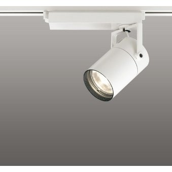 オーデリック 店舗・施設用照明 テクニカルライト スポットライト【XS 512 113HC】XS512113HC
