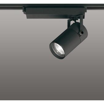 オーデリック 店舗・施設用照明 テクニカルライト スポットライト【XS 513 136H】XS513136H