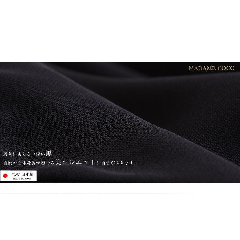 a584e453800b22 ... ブラックフォーマル レディース 50代 フォーマルスーツ 喪服 礼服 卒業 卒園 MK-0101  ...