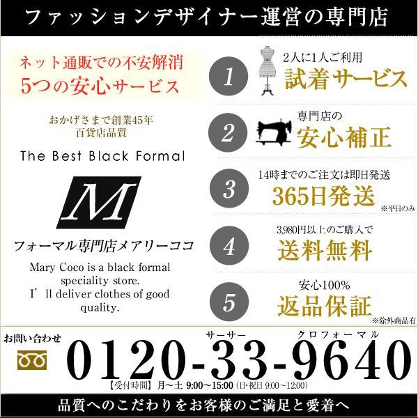 喪服 レディース 洗える ブラックフォーマル スーツ 30代 40代 50代 大きいサイズ ワンピース 喪服 礼服 卒業 卒園 試着 MK-0108 3着チケット対象 marycoco 21