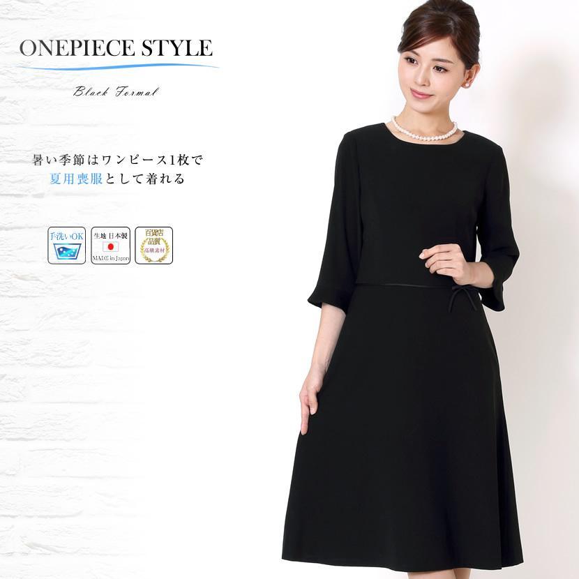 喪服 レディース 洗える ブラックフォーマル スーツ 30代 40代 50代 大きいサイズ ワンピース 喪服 礼服 卒業 卒園 試着 MK-0108 3着チケット対象 marycoco 09