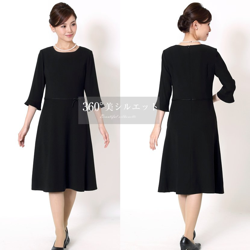喪服 レディース 洗える ブラックフォーマル スーツ 30代 40代 50代 大きいサイズ ワンピース 喪服 礼服 卒業 卒園 試着 MK-0108 3着チケット対象 marycoco 10