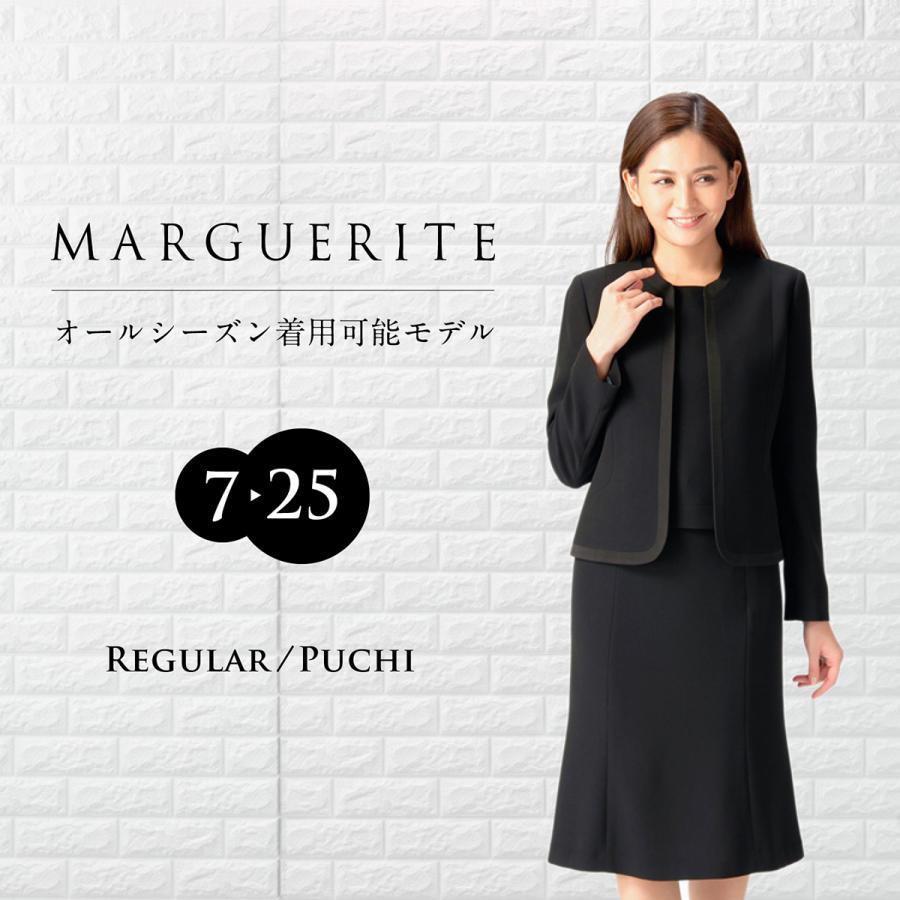 喪服 レディース  礼服 卒業式 入学式 ブラックフォーマル スーツ  女性 ママスーツ|marygold