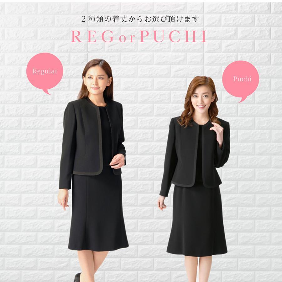 喪服 レディース  礼服 卒業式 入学式 ブラックフォーマル スーツ  女性 ママスーツ|marygold|02