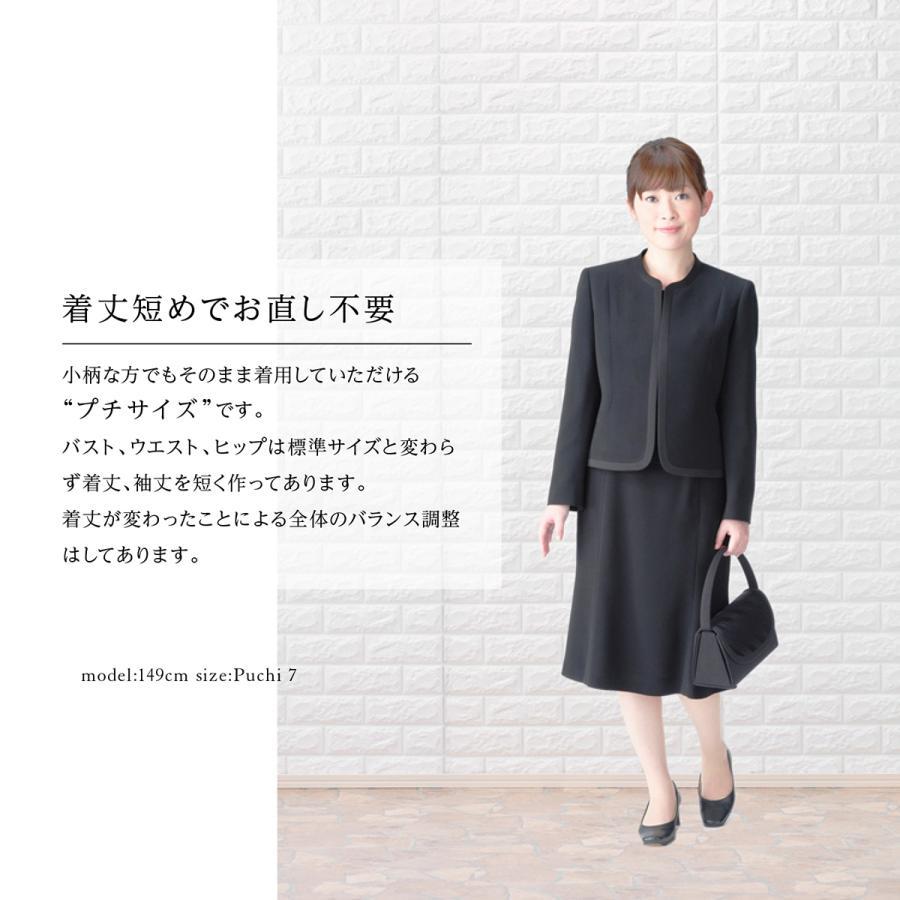 喪服 レディース  礼服 卒業式 入学式 ブラックフォーマル スーツ  女性 ママスーツ|marygold|11