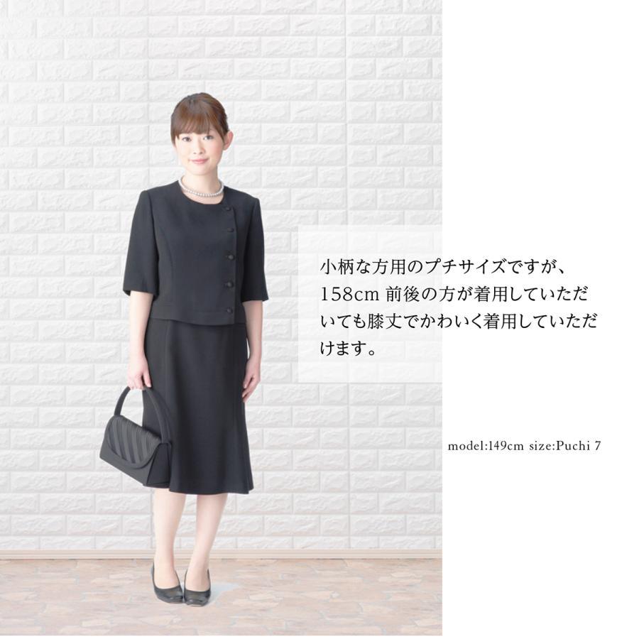 喪服 レディース  礼服 卒業式 入学式 ブラックフォーマル スーツ  女性 ママスーツ|marygold|12
