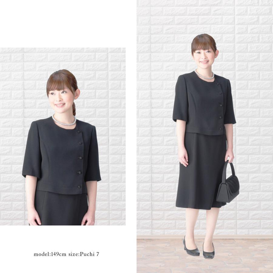 喪服 レディース  礼服 卒業式 入学式 ブラックフォーマル スーツ  女性 ママスーツ|marygold|14