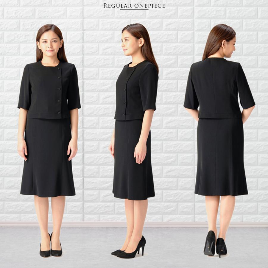 喪服 レディース  礼服 卒業式 入学式 ブラックフォーマル スーツ  女性 ママスーツ|marygold|17