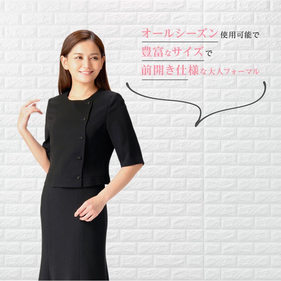 喪服 レディース  礼服 卒業式 入学式 ブラックフォーマル スーツ  女性 ママスーツ|marygold|03