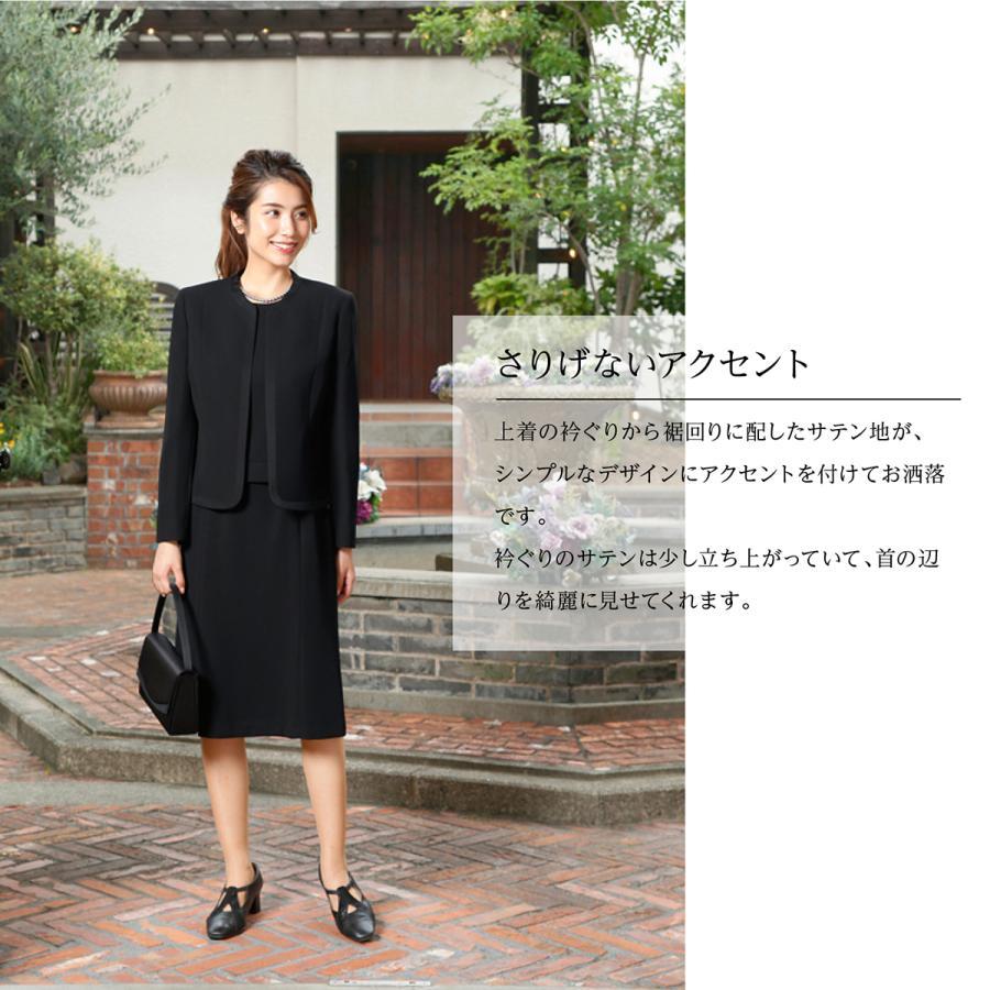喪服 レディース  礼服 卒業式 入学式 ブラックフォーマル スーツ  女性 ママスーツ|marygold|04