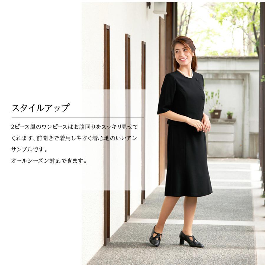 喪服 レディース  礼服 卒業式 入学式 ブラックフォーマル スーツ  女性 ママスーツ|marygold|05