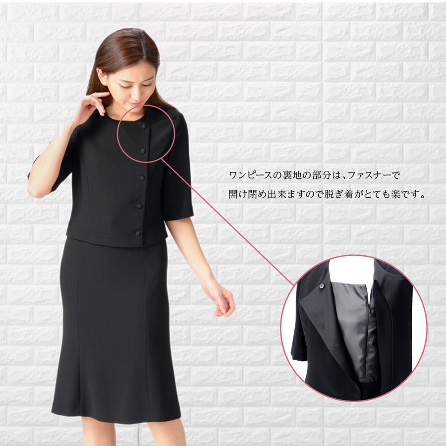 喪服 レディース  礼服 卒業式 入学式 ブラックフォーマル スーツ  女性 ママスーツ|marygold|06