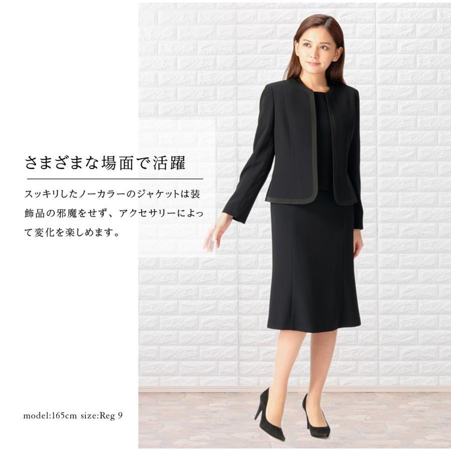 喪服 レディース  礼服 卒業式 入学式 ブラックフォーマル スーツ  女性 ママスーツ|marygold|07